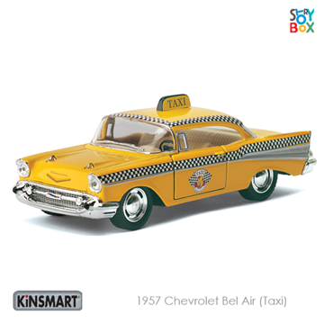 Слика на 1957 Chevrolet Bel Air (Taxi)