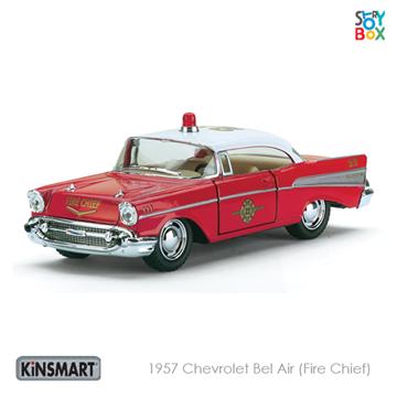 Слика на 1957 Chevrolet Bel Air (Fire Chief)