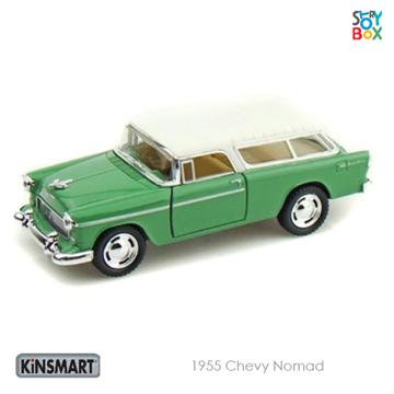 Слика на 1955 Chevy Nomad 1/40 (GREEN) - Kinsmart