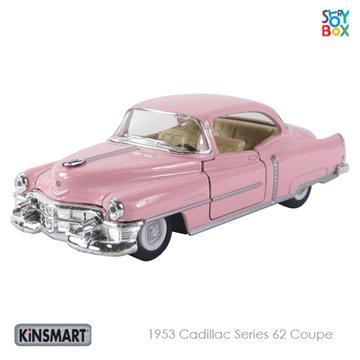 Слика на 1953 Cadillac Series 62 Coupe Rose (Kinsmart)